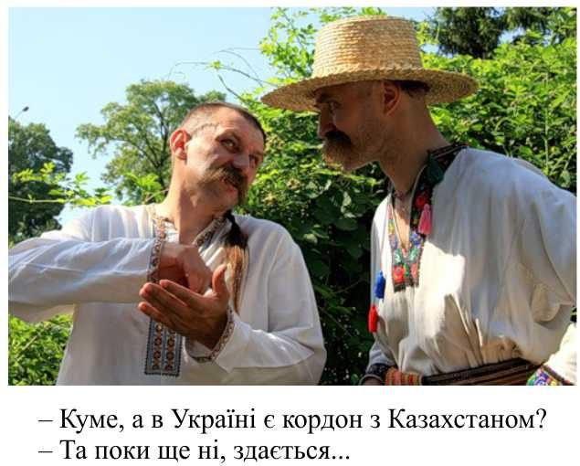Советник Путина предложил ЕС исключить Донбасс из Соглашения об ассоциации с Украиной - Цензор.НЕТ 7911