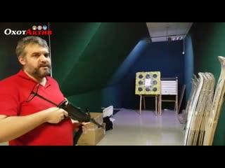Legends MP Historical Umarex Air Gun Replica