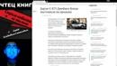 Jaguar C-X75 Джеймса Бонда выставили на продажу - СТРИМ-НОВОСТИ и не только с Сашей Соловьёвым