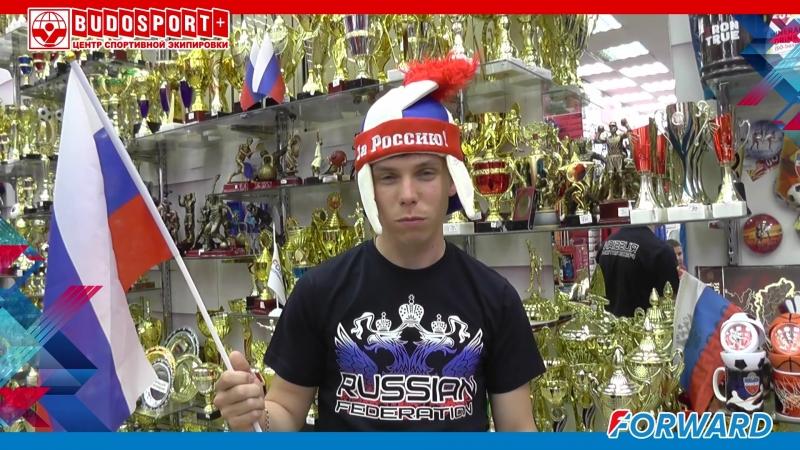 Победитель футбольного розыгрыша Андрей Буров » Freewka.com - Смотреть онлайн в хорощем качестве