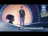 Виктор Бражников (The Hysteria) - Метеорит (Бутырка Cover)
