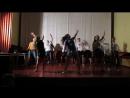Плохо танцевать отрядн танец