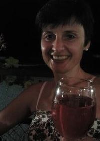 Наталия Ленская, 29 октября , Москва, id44244757
