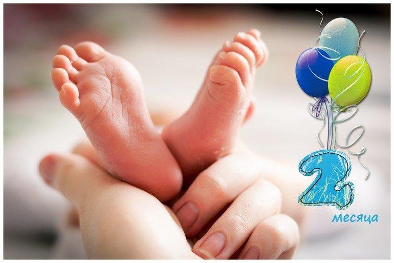 Открытки на 2 месяца ребенку мальчику, открытку поздравлением февраля
