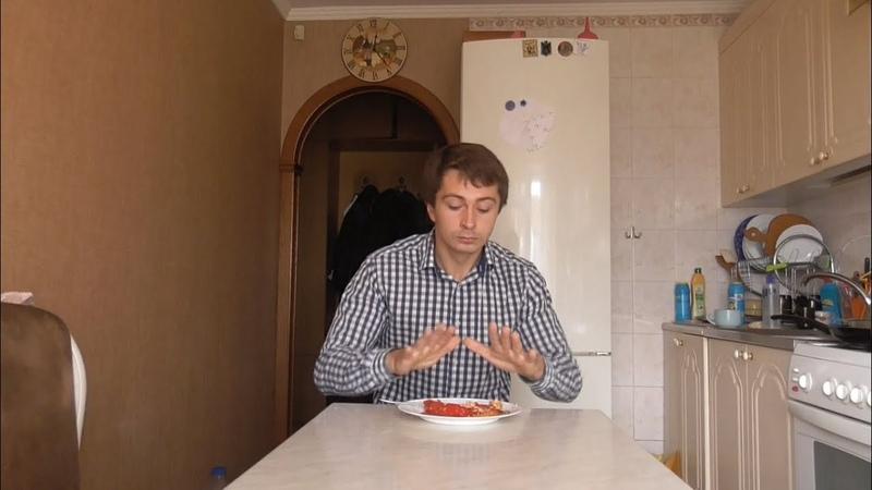 Мені їсти як всі більше нецікаво!(Ігор Штогрин)