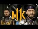 Mortal Kombat 11 Trailer Oficial de Lançamento