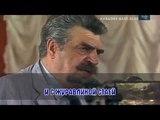 Журавли - Френкель Ян Караоке видео HD