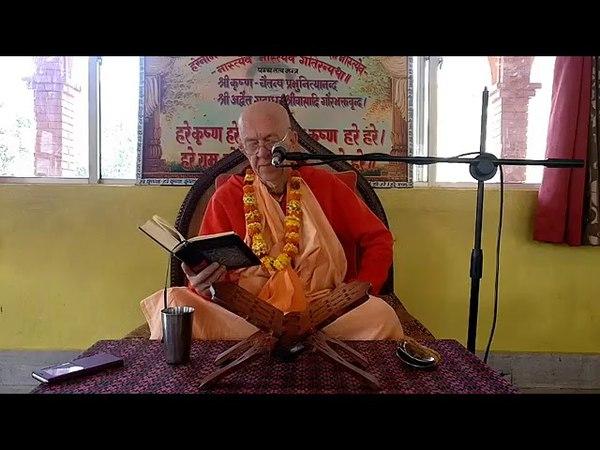 BVV Narasimha Swami, SB 1.13.11, Nepal 31.03.2018