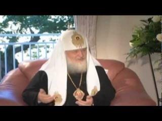 Святейший Патриарх Московский и всея Руси Кирилл о славянах