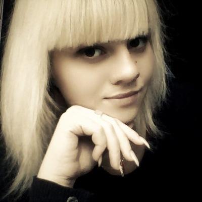 Sveta Ortiz-Martin, 3 февраля , id177000519