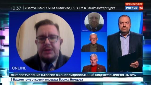Новости на Россия 24 • Эксперты обсуждают ситуацию в Сирии