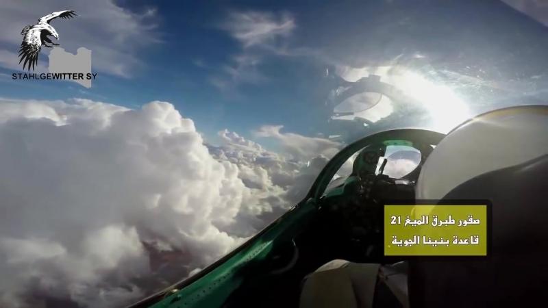 A LNA MiG-21 on combat mission: Ground attack in Benghazi (Libyan Civil War)