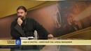 Протоиерей Андрей Ткачев. «Иди и смотри»: «Небесный Суд» Алены Званцовой