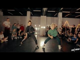 Lady Leshurr feat. Mr Eazi — Black Madonna | Choreography by Leila Bagirova & Anastasia Cherednikova