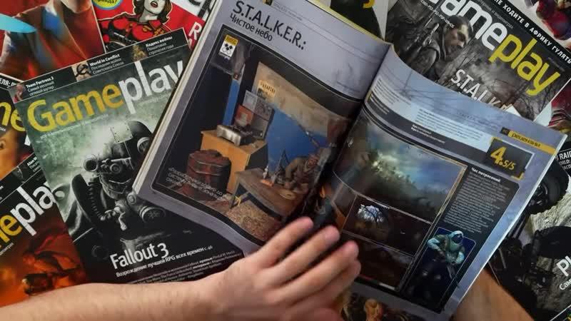 [Asmr Box] АСМР для СНА, Листаю Журнал - Gameplay