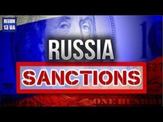 Первый в Евросоюзе случай: Депутаты требуют отменить от властей санкции против России