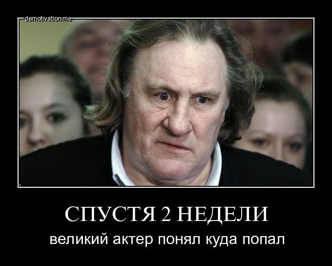 Фото командующего бф егорова владимира григорьевича поднял трубку красного