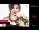 Nancy Ajram - Eini Alik (Audio) نانسي عجرم - عيني عليك