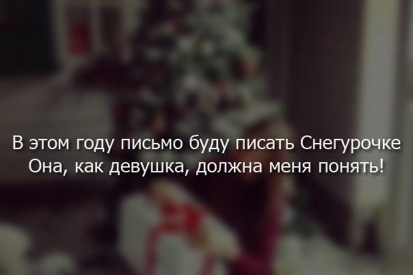https://pp.vk.me/c7001/v7001936/15cfa/UDupPnPVpWw.jpg