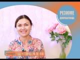 #Домработница #Няня #Повар