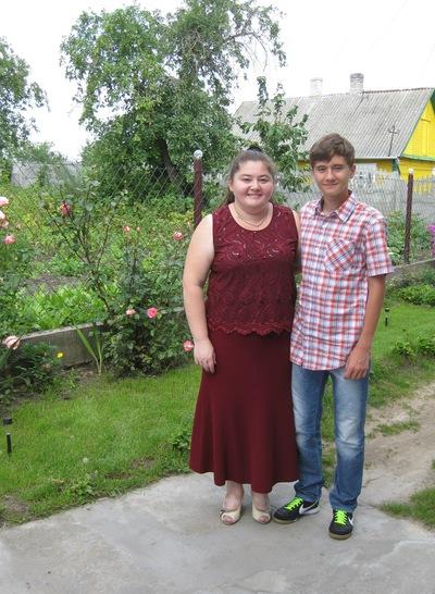 Ирина Герасько, 25 июня , Уфа, id99324959