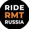Мототуры по России с Рус Мото Тревел