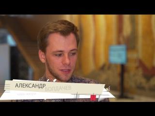 I Всероссийский конкурс артистов оркестра. Дневник