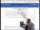 طلب شارة التوثيق الزرقاء الفيسبوك في الوط16