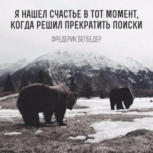 https://pp.vk.me/c543109/v543109070/23045/1k89RGo3eDo.jpg