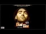 Elşad Xose - Gülüm mənim (Audio)