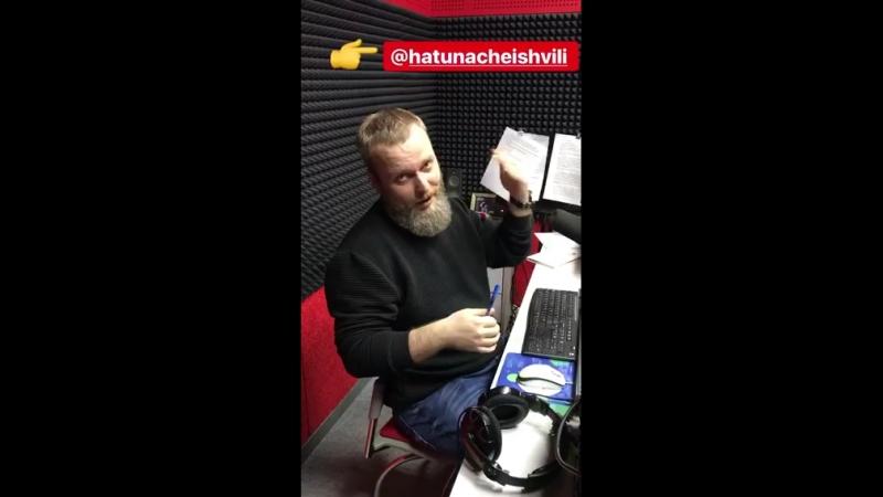 Начался матч - Хатуна Чейшвили