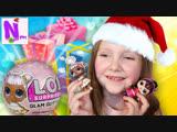 Блестящие куклы ЛОЛ 2 волна Glam Glitter! Супер подарки от канала СС и Miss Julia Princess для Nyuta Play