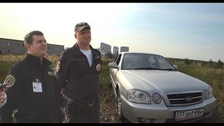 Тест Драйв Kia Magentis. Борзые охранники вызвали Полицию.