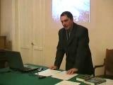 Тайное знание и наука   от допотопных цивилизаций до наших дней 06 04 2009