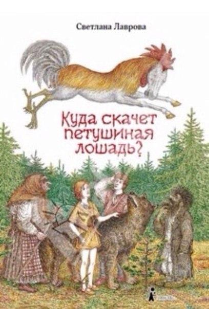 Фото №339954145 со страницы Ададурова Виталия