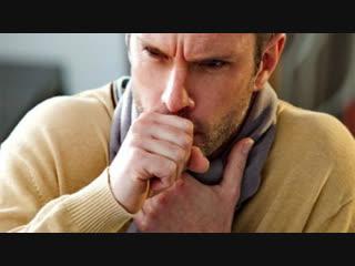 Ваше здоровье: кашель