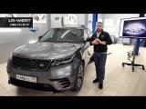 Range Rover Velar - обзор. Кузов, освещение. Часть 2