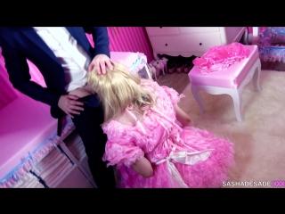Sasha de sade - cock sucking ass licking good sissy [2018 г., shemale, sissy training, face fucking, daddy, roleplay, 1080p]