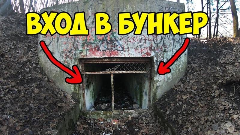 Нашел БУНКЕР под ЗЕМЛЕЙ СТАЛКЕРЫ