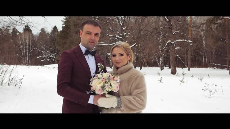 Свадебный SDE ролик Виталия и Натальи от 16.02.2019