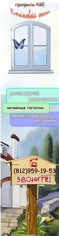 Ольга Крекалева