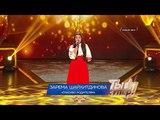 Зарема Шайхитдинова - Спасибо родителям (21.04.2018 башкирская песня)