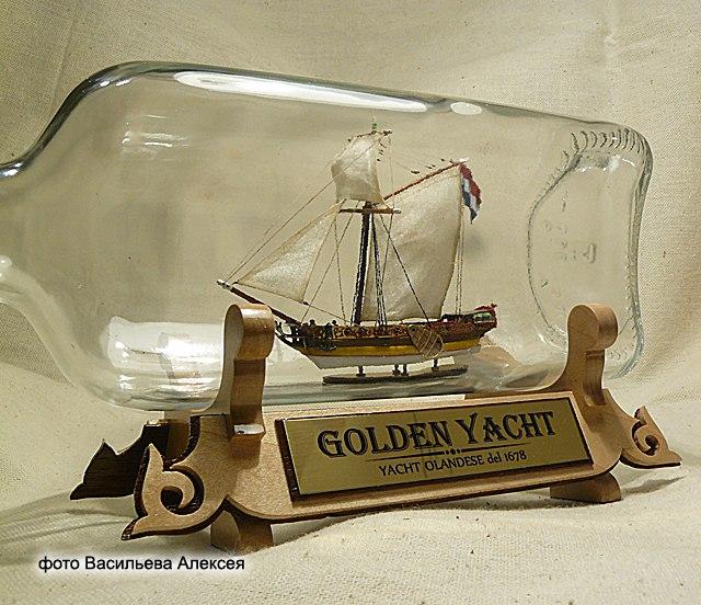 GOLDEN YACHT корабль в бутылке. Масштаб 1:300 C-Xp6ReURzU