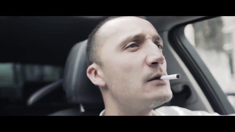 Решала- Дым - мой круговорот(StaFFорд63)
