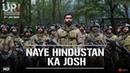 URI Naye Hindustan Ka Josh Vicky K Yami G Paresh R Aditya D 11th Jan 2019