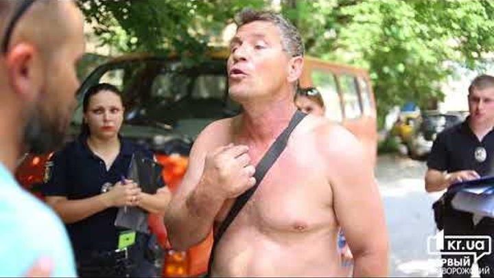 Новости: в Кривом Роге мужчина ездил с запрещенной символикой по городу