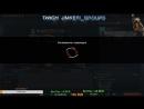 Warface медище на припяти - live
