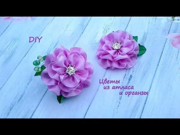 Цветы из атласа и органзы Резиночки для волос Канзаши МК Hand мade DIY Kanzashi