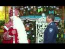 Подарки от Деда Мороза маленьким россиянам доставит Спецсвязь ФАН ТВ