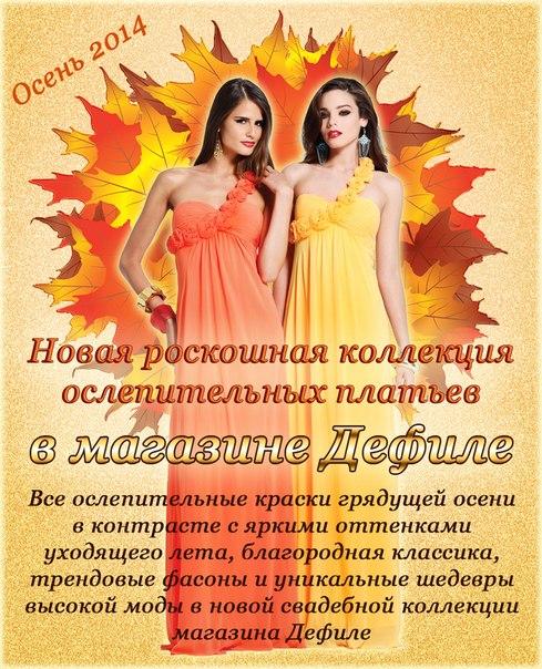 платья опт от производителя украина